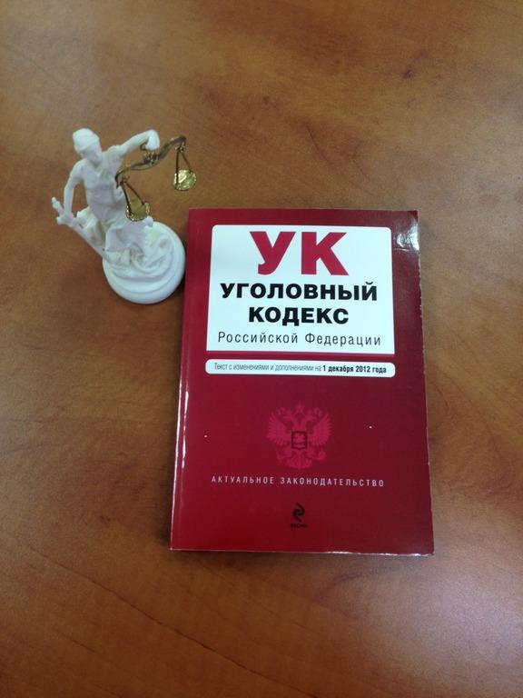 Адвокат по уголовным делам в Красногорске, защита по уголовным делам Красногорск
